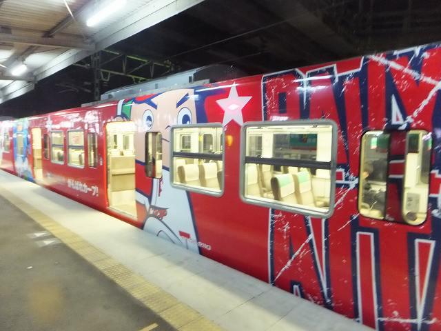 カープ電車:広島