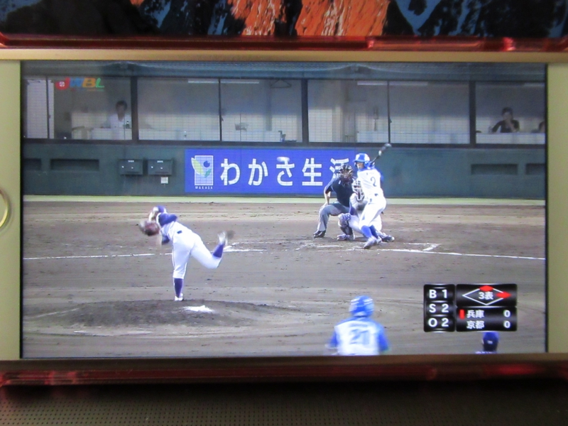 小西美加投手の投球フォーム