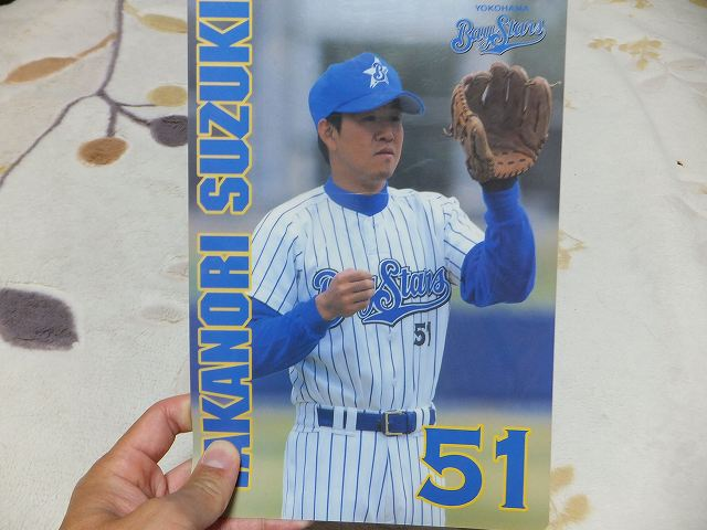 横浜ベイスターズ鈴木尚典の下敷き:首位打者2回!