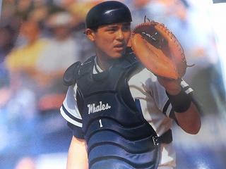 横浜大洋ホエールズ時代の谷繁選手