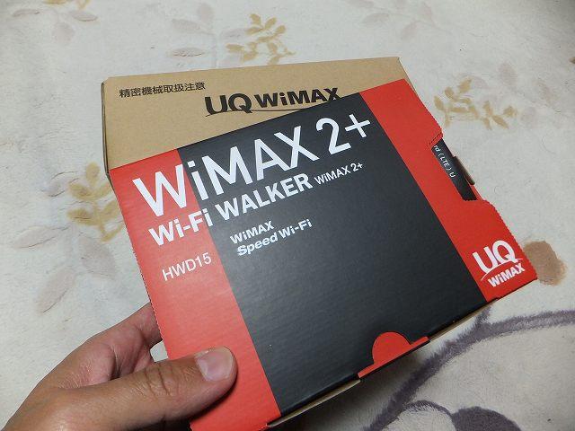 注文後たった2日で手元に届いたWiMAX2