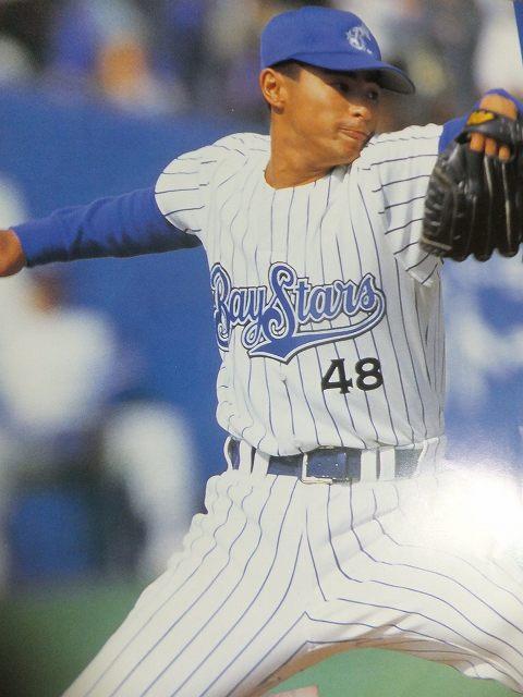 島田直也:横浜ベイスターズ