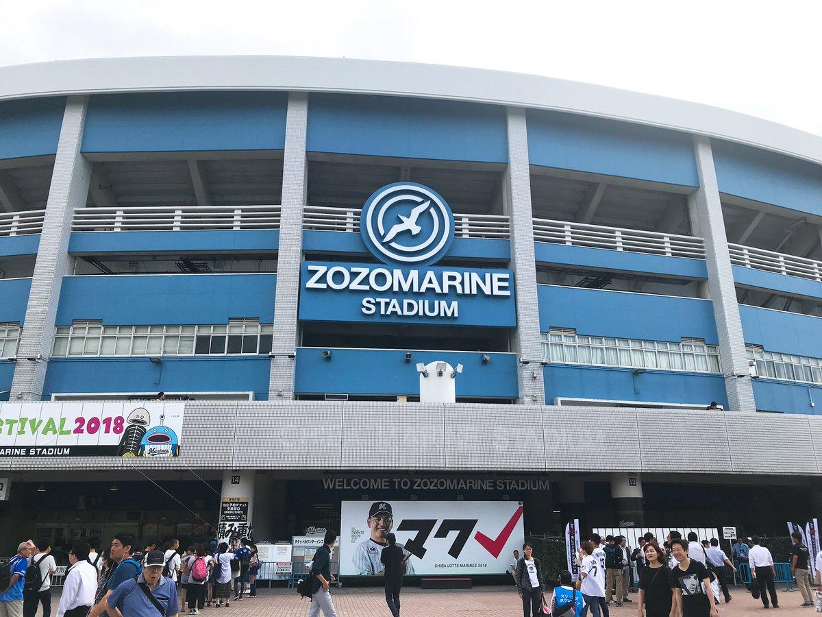 千葉マリンスタジアム・ZOZOマリン・ロッテマリーンズ.3