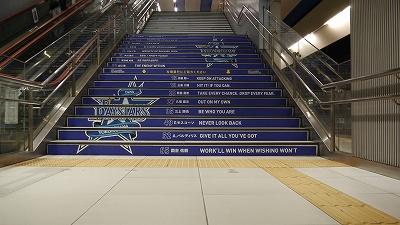 みなとみらい駅階段にも横浜DeNAベイスターズ!