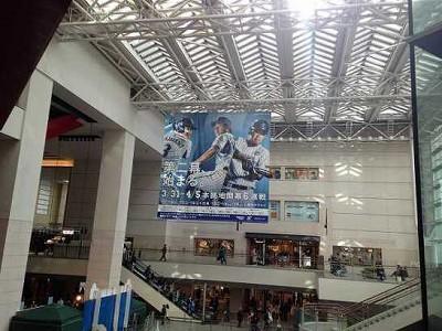 横浜DeNA写真展:みなとみらい駅
