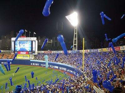 横浜スタジアム:横浜DeNAベイスターズ