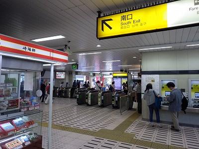 JR関内駅:改札