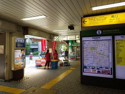 JR関内駅:南口改札外