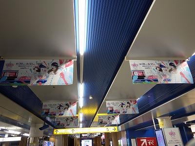 DeNA:横浜ガールズフェスティバルの広告
