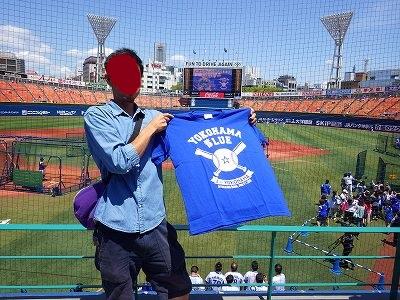 交流戦限定Tシャツ:横浜ブルー