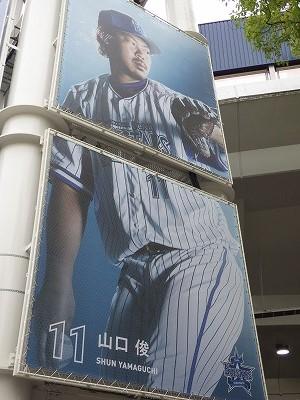 横浜DeNA山口俊投手:メンタルが弱い?