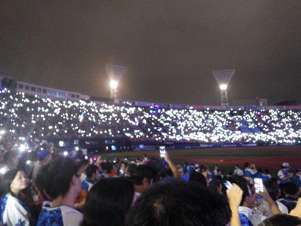 横浜スターナイト2015観戦記