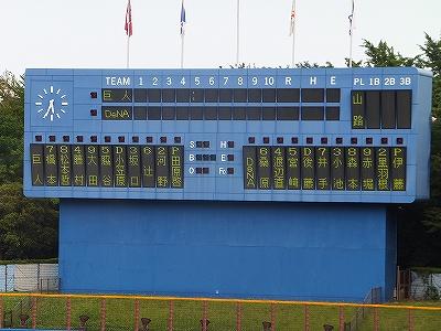 森本稀哲選手が横浜時代に観に行った2軍横須賀スタジアム
