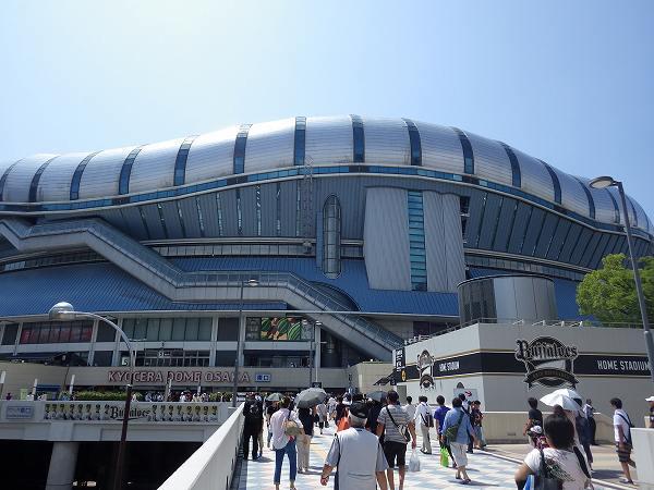 念願の大阪ドーム!デカい!