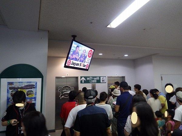2階席に行くためのエレベータ:大阪ドーム