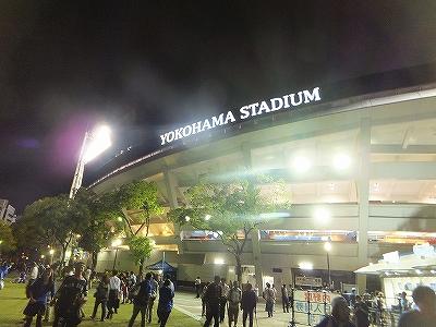 横浜スタジアム:イベントアルバイト情報