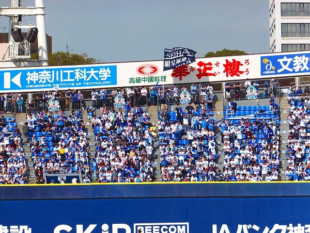 平日オープン戦なのに満席の横浜スタジアム!
