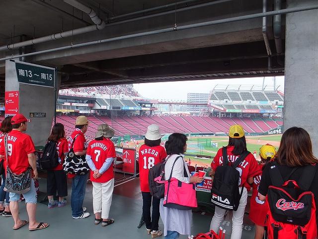 広島マツダズームズームスタジアムの様子:景色:眺め