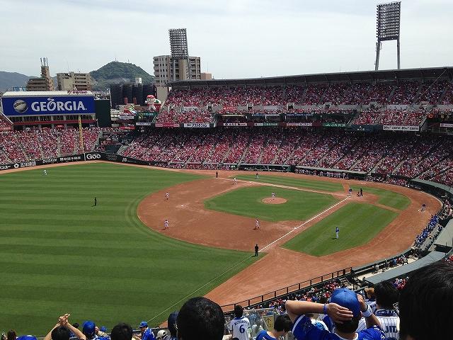広島マツダズームズームスタジアム:ビジターパフォーマンス席からの景色、眺め