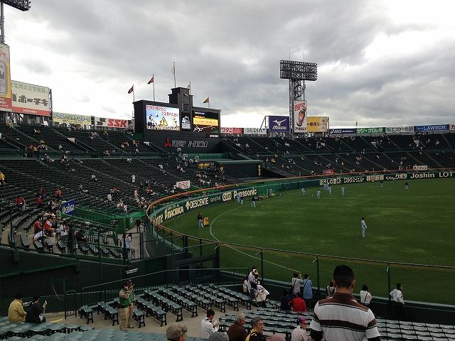 甲子園3塁側アルプス席からの眺め景色:巨人練習中