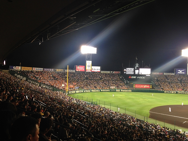 阪神甲子園球場3塁側ブリーズシートから観るレフトビジター応援席の様子