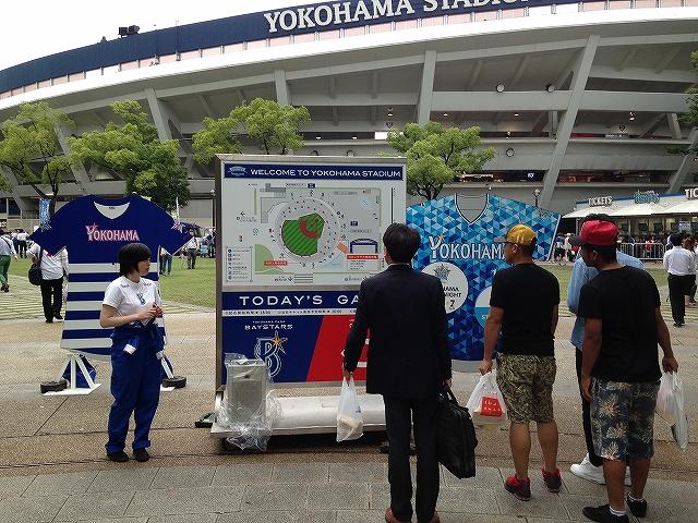 スターナイトと横浜ガールズフェスティバル2016のユニオーム看板が
