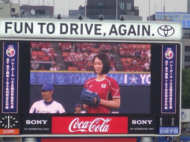 パワフルカナ:女子バレー大山加奈さんが始球式:横浜スタジアム観戦記