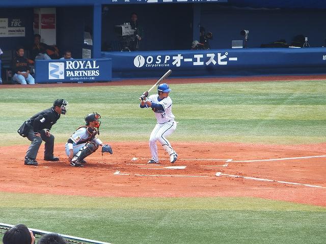 2試合連続のヒーロー桑原選手のバッティングフォーム:横浜DeNAベイスターズ