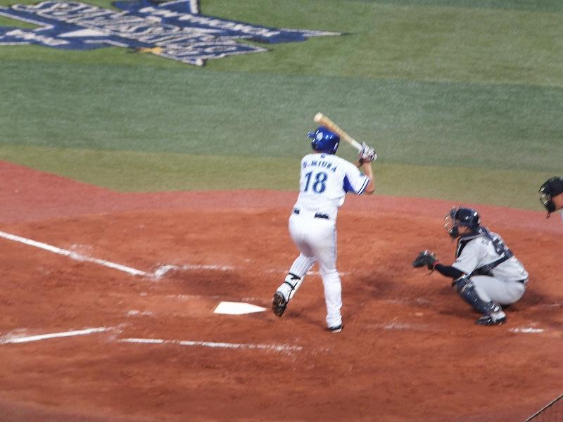 24年連続安打記録を達成した三浦大輔選手のバッティングフォーム