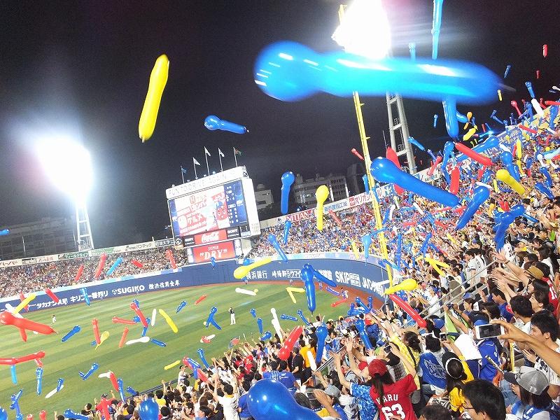 オールスターゲーム2016横浜スタジアム:ラッキー7ジェット風船