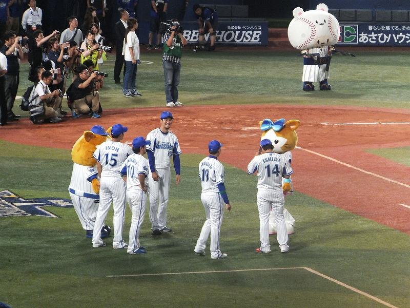 横浜DeNAベイスターズの選手たち:プロ野球オールスターゲーム2016