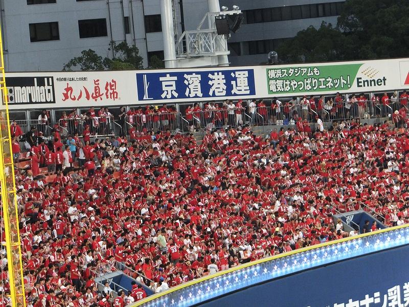 横浜スタジアム外野席レフト側:広島の様子