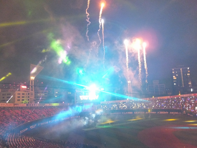 横浜スタジアム試合後の花火:勝利の時のセレモニー