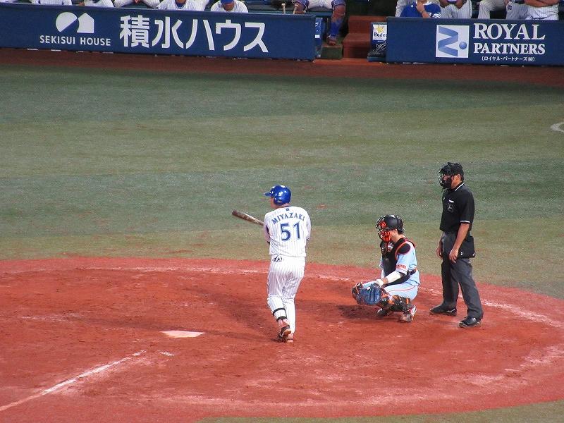 決勝点をあげた宮崎選手:横浜DeNAベイスターズ