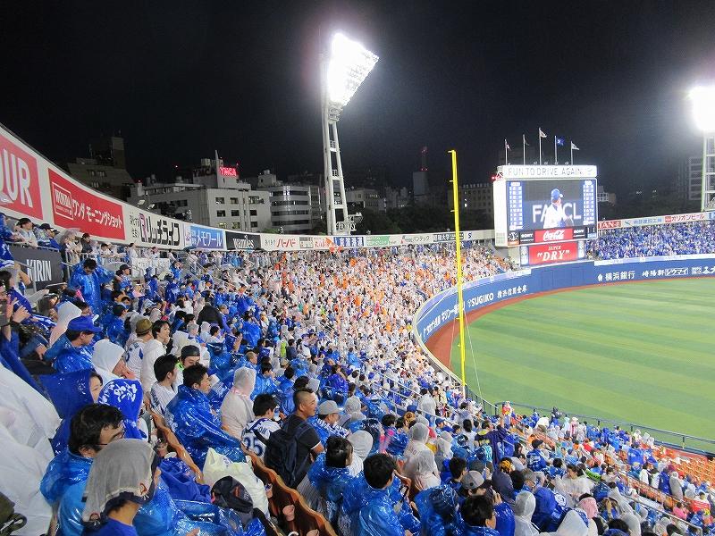 3塁巨人側にも横浜ファンがたくさん!ハマスタ観戦記