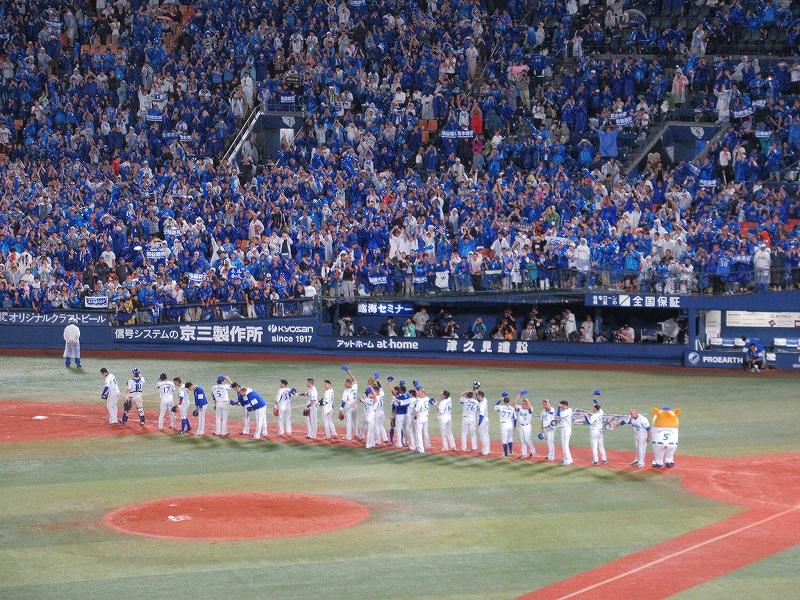 横浜DeNAベイスターズの勝利!5連勝:ハマスタ観戦記