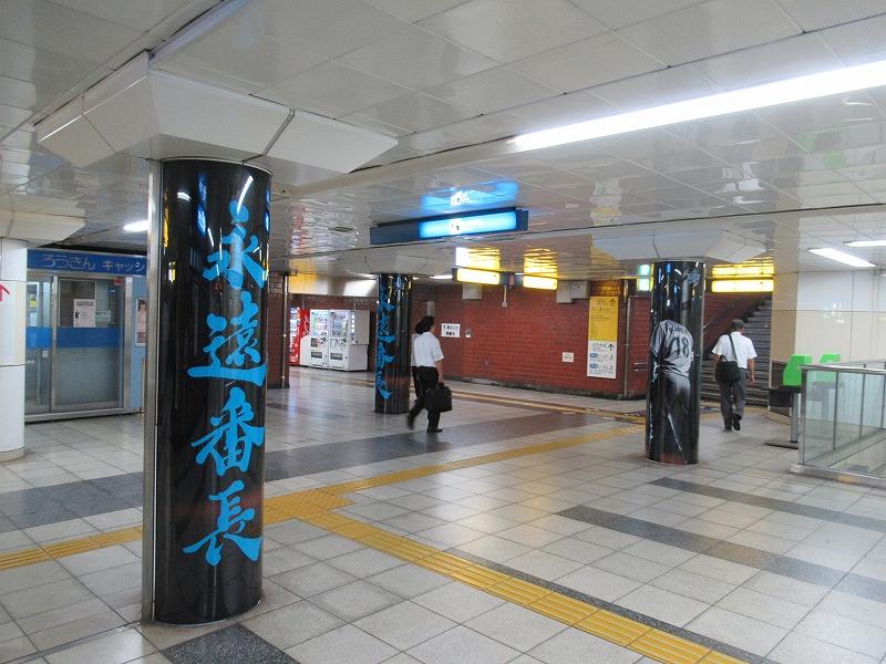 永遠番長:地下鉄関内駅構内の三浦大輔投手のポスター