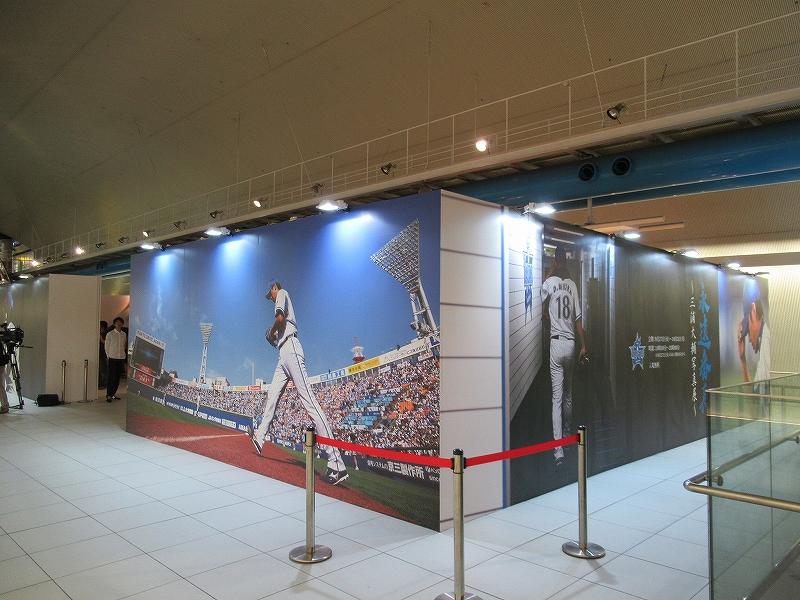 三浦大輔写真展:永遠番長!みなとみらい駅