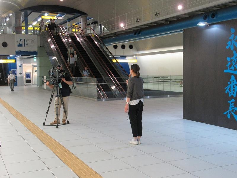 三浦大輔写真展:ハマの番長の人気はすごい!