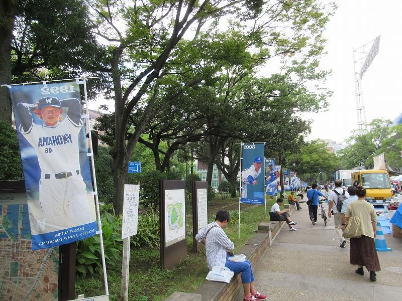 三浦大輔:ハマの番長引退試合:横浜スタジアムにあがるのぼり