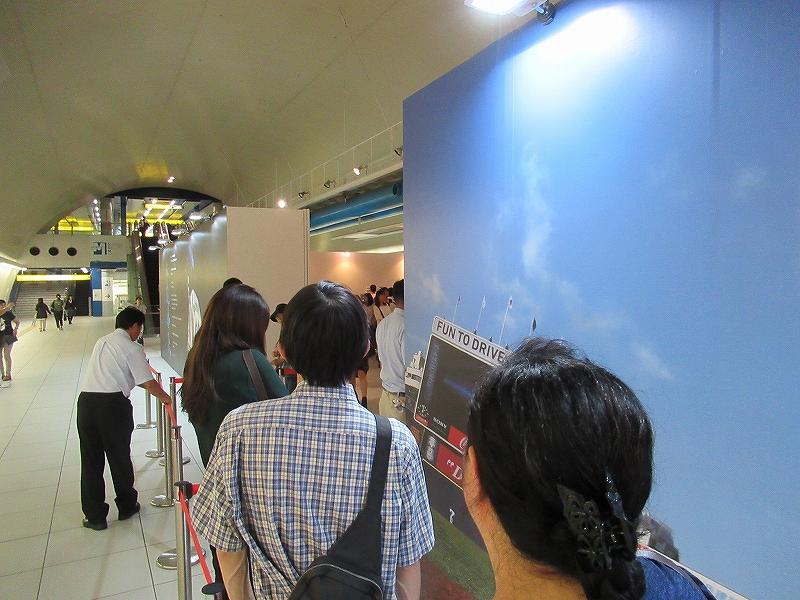 永遠番長!横浜DeNA:三浦大輔写真展の様子