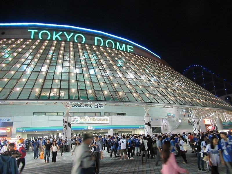 試合終了後勝利を分かち合う横浜DeNAベイスターズファン