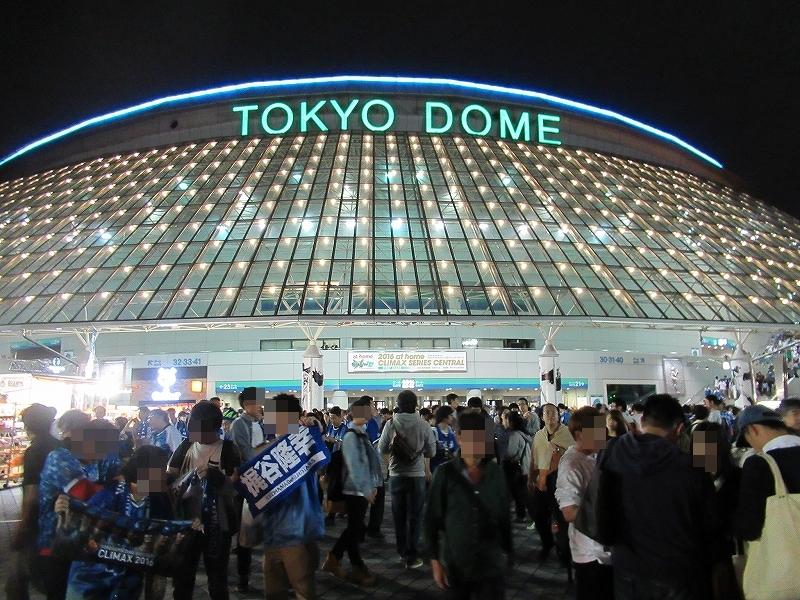 2016クライマックスシリーズ3戦目東京ドーム