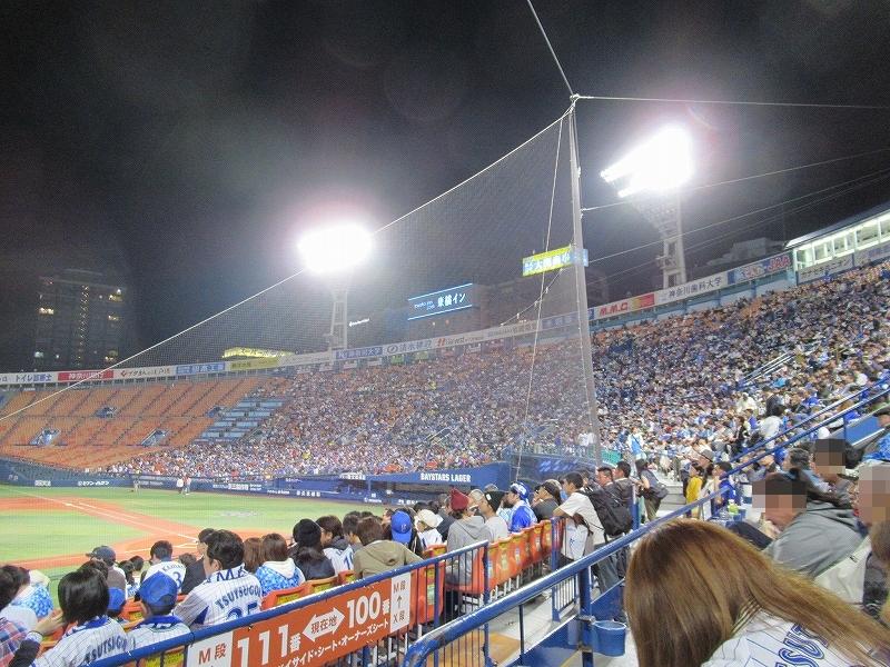 横浜スタジアムパブリックビューイング:CSファイナルステージ広島戦の様子