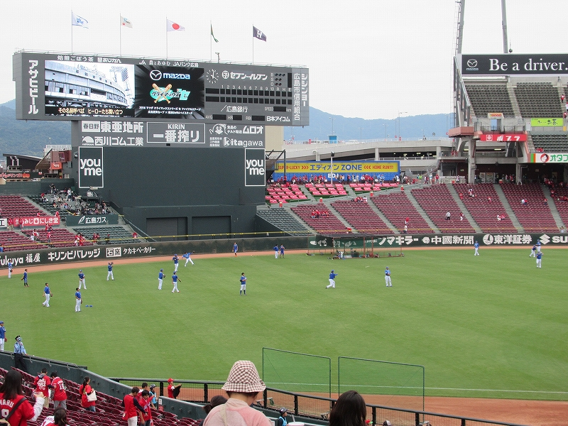 横浜DeNACS試合前の練習風景:マツダスタジアム