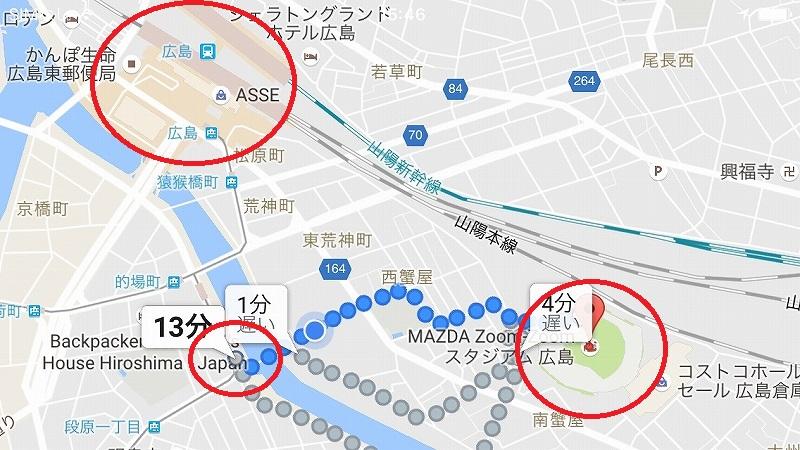 広島駅&マツダスタジアムから近い安い宿!