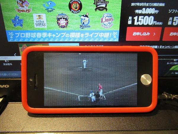 スマートフォンからスポナビライブでプロ野球を楽しむ!