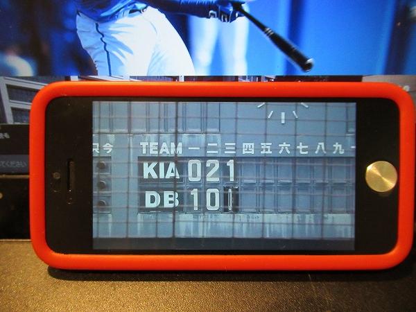 スマートフォンからスポナビライブでプロ野球を楽しむ!1