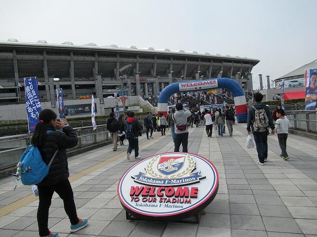 人生初Jリーグ観戦へ!:日産スタジアム