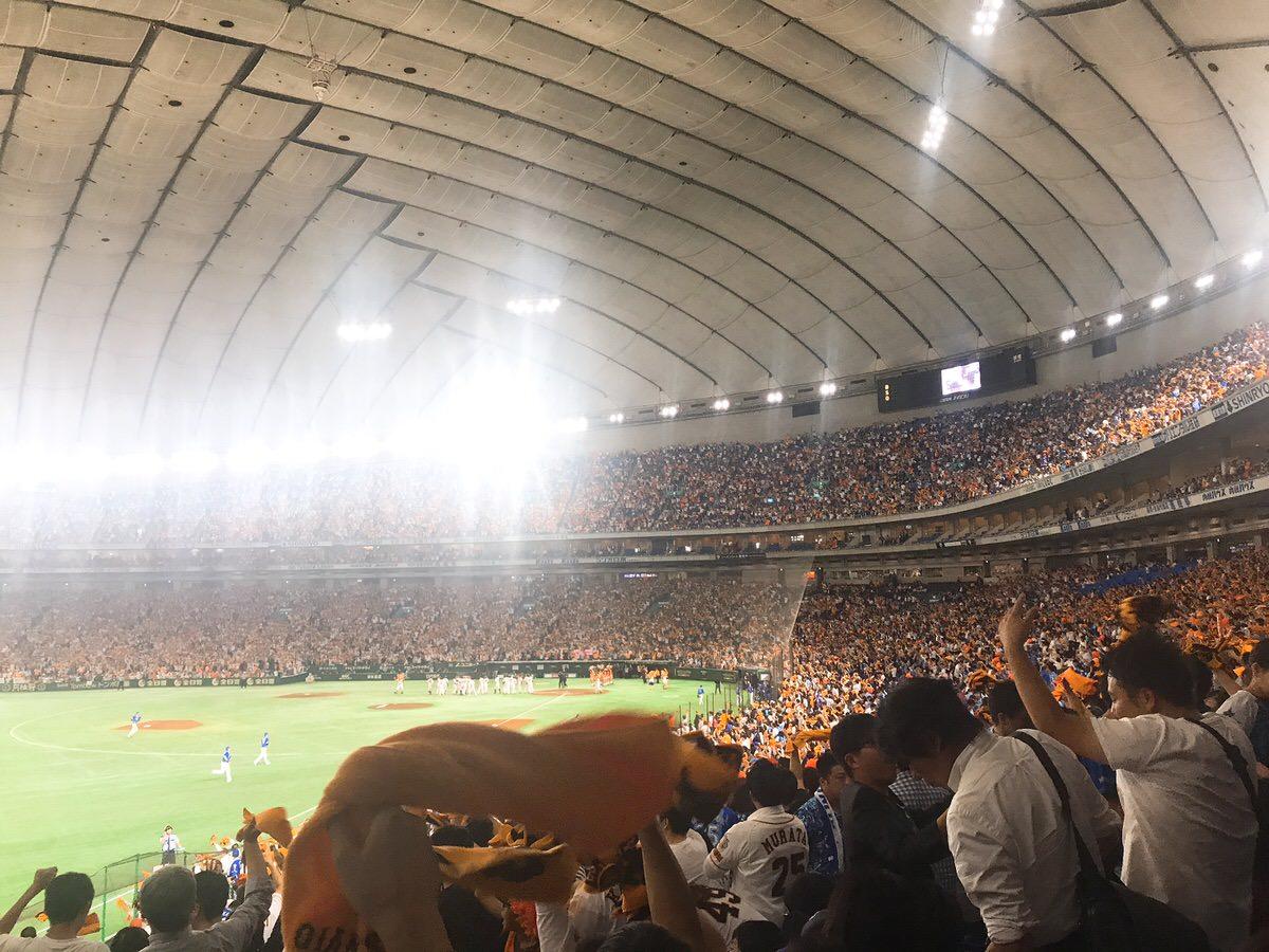 東京ドーム・すごい熱気!